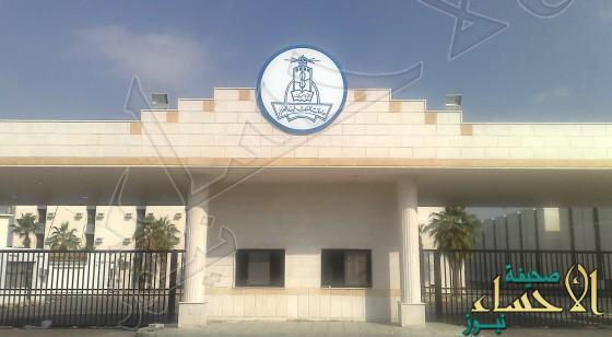 """وظائف شاغرة لـ""""محاضرين"""" في آداب جامعة الملك عبدالعزيز"""