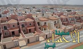 """""""الإسكان"""": 67 ألف مستحق للدعم السكني رواتبهم أقل من 3 آلاف ريال"""