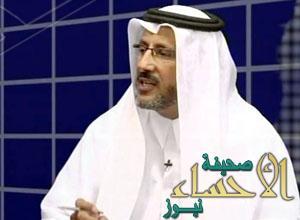 """غداً الأربعاء… سعد عمر يُحاضر حول """"أمن الجزيرة والخليج العربي والمتغيرات الدولية"""""""
