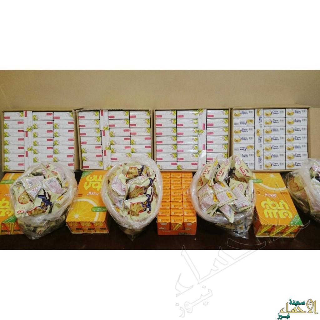 بالصور … مزن الخير يشرك 18 متطوعة في إعداد 240 سلة غذائية