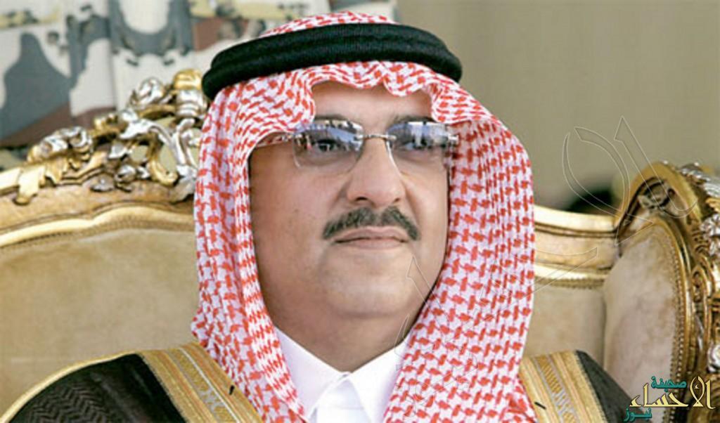 محمد بن نايف يواسي ذوي شهيدي الدوريات الأمنية وينقل لهم تعازي القيادة