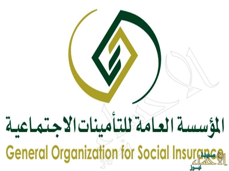 """""""التقاعد"""" تحدد 9 شروط لقبول ضم مدة اشتراك خاضعة لنظامها إلى """"التأمينات الاجتماعية"""""""