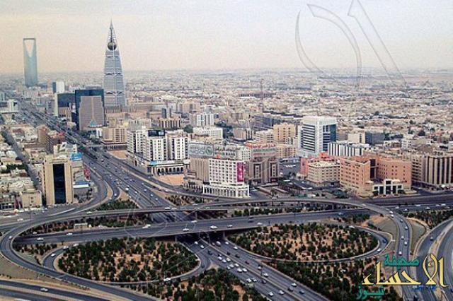 """المملكة ضمن قائمة """"أقوى 20 اقتصادًا دوليًّا"""