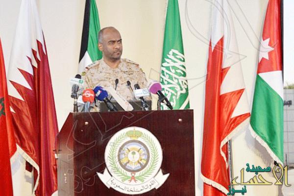 """التحالف يتوعد ميليشيات الحوثي وصالح : عمليات """"إعادة الأمل"""" ستعود من جديد"""