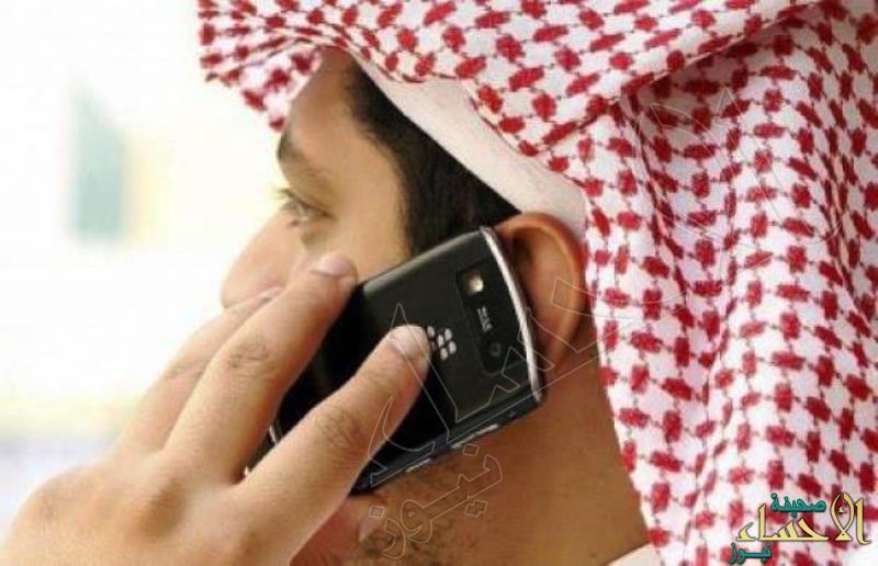 #راح_نفلسكم .. حملة بمواقع التواصل لمقاطعة شركات الاتصالات المشغلة