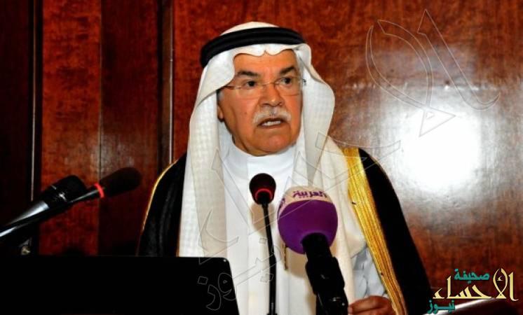 النعيمي: المملكة لا تستخدم البترول لأغراض سياسية