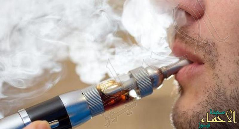 1080 وفاة بمرض صدري غامض بسبب السجائر الإلكترونية