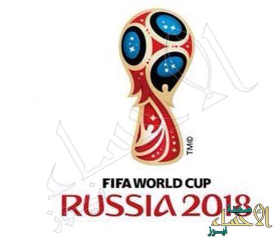 نتائج قرعة تصفيات كأس العالم: السعودية تواجه الإمارات وفلسطين وماليزيا