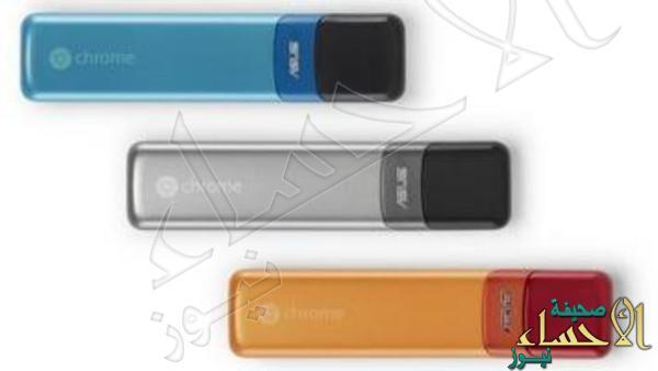 """كمبيوتر بحجم مفتاح الذاكرة """"USB"""" من """"غوغل"""" و""""إسوس"""""""