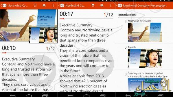 مايكروسوفت توفّر تطبيق Office Remote لنظام تشغيل أندرويد