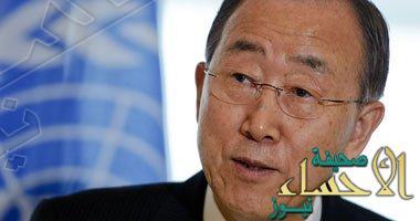 بان كي مون يدعو لوقف إطلاق النار في اليمن