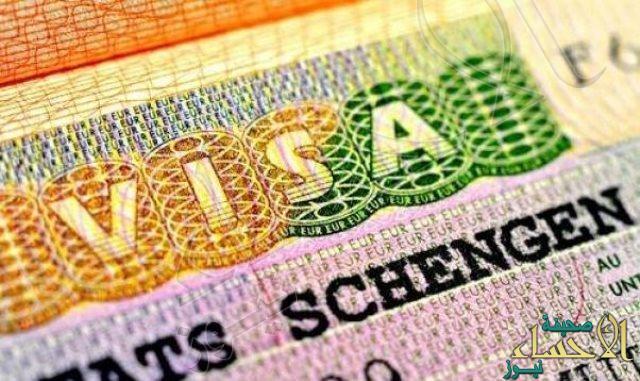 """رسمياً.. الإماراتيون يدخلون 34 دولة أوروبية دون تأشيرة """"شنغن"""""""