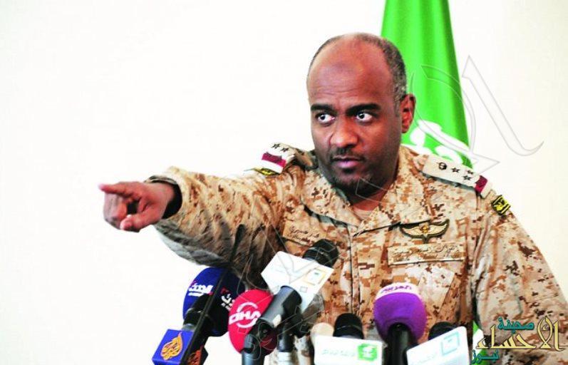 عسيري: الميليشيات الحوثية والمخلوع صالح لم يعلنوا التزامهم بالهدنة