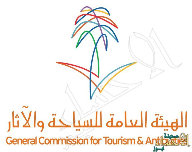100 ألف ريال غرامة مزاولة النشاط السياحي دون ترخيص