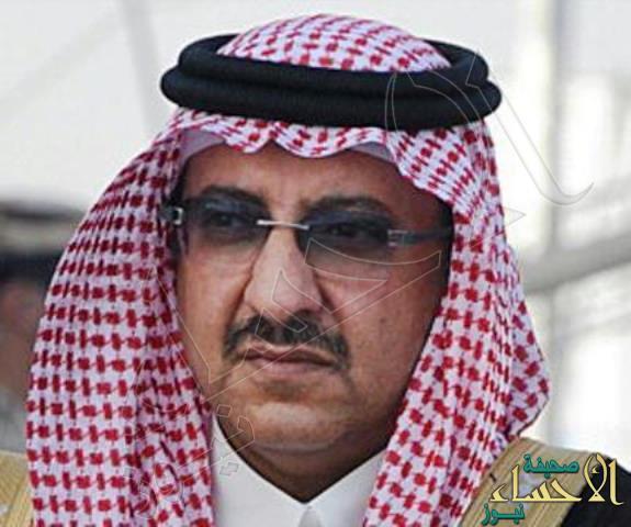 محمد بن نايف يوجّه بطائرة خاصة لنقل الغامدي والزهراني شهيدي القصف الحوثي