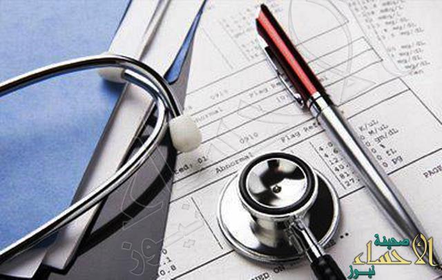"""""""التخصصات الصحية"""" توضح حقيقة ضبط 3 آلاف ممارس صحي مزور بالمملكة"""