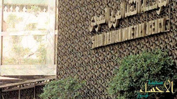 رسميًا : مؤسسة النقد توجه البنوك بإعادة جدولة القروض الاستهلاكية
