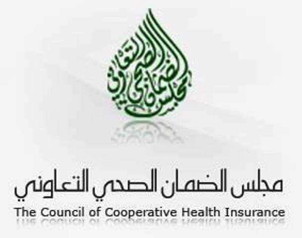 انتهاء الربط الإلكتروني للتأمين الصحي لأبناء المواطنة من أب أجنبي