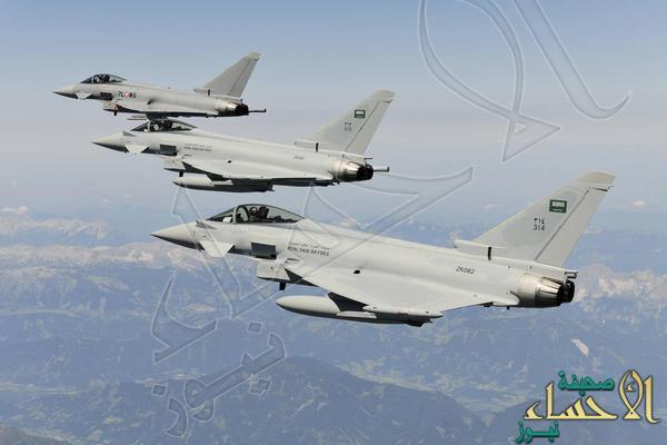 التلغراف: السعودية تملك طائرات حربية ضعف سلاح الجو البريطاني