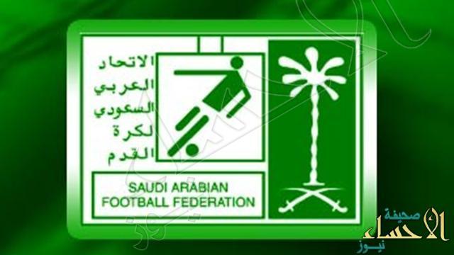 بالتفاصيل… لجنة الانتخابات تعلن القوائم النهائية لانتخابات الاتحاد السعودي 2016