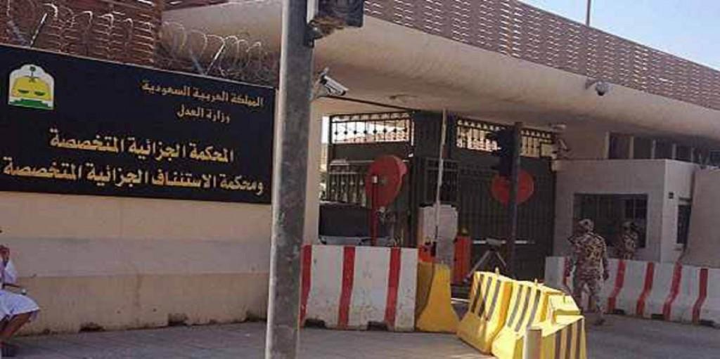 المملكة تكشف ٣٢ جاسوساً أرسلوا تقارير مشفّرة لصالح المخابرات الإيرانية