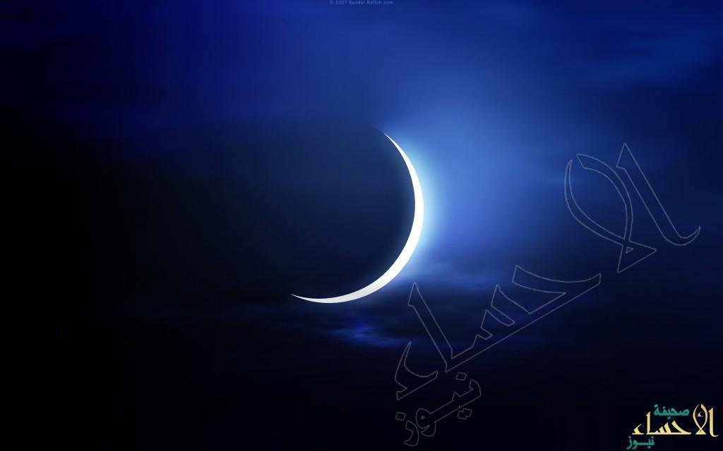 المحكمة العليا تدعو إلى تحري رؤية هلال شهر ذي الحجة.. مساء السبت