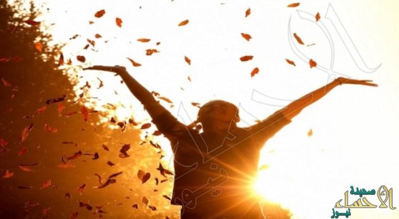 علماء يكتشفون سر السعادة: 4 خطوات تجعل الإنسان سعيداً