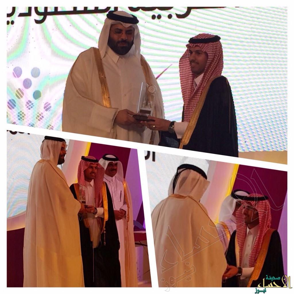 """منظمة """"المدن العربية"""" تُكرّم #أمانة_الأحساء بجائزة """"التطبيق الذكي"""""""