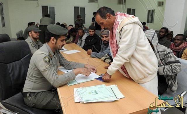 الجوازات تصحح أوضاع 128 ألفاً من الأشقاء اليمنيين