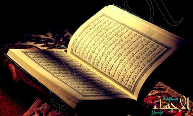"""تعرّف على أسهل الطرق للاستمتاع بختم القرآن في """"رمضان"""""""