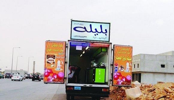 """""""البلدية والقروية"""": الأمانات تخصص أكشاك وبسطات للباعة السعوديين"""