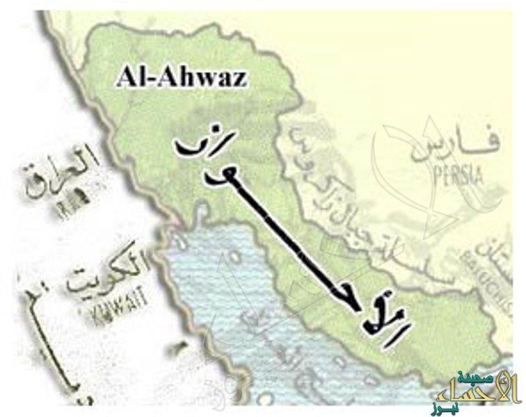إيران: مشروع لتوطين أكثر من 10 آلاف عائلة فارسية في الأحواز