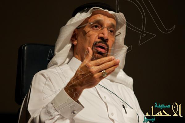 """""""الشورى""""  يستدعي """"الفالح"""" لمساءلته عن أداء وزارة الصحة"""
