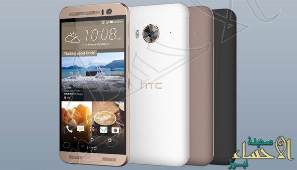 HTC تكشف عن هاتفها عالي المواصفات One ME
