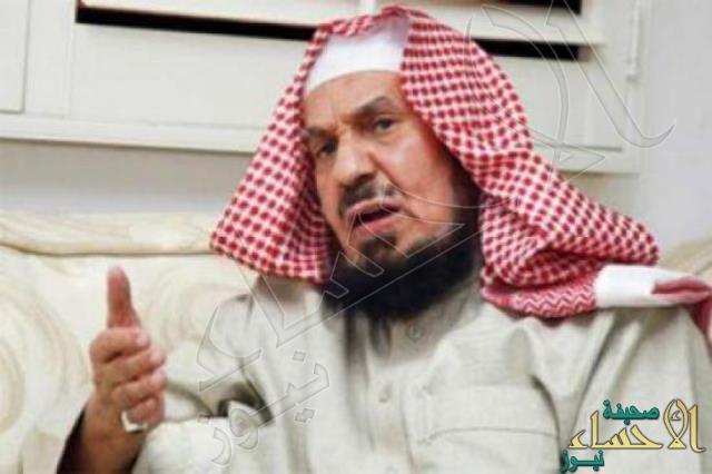 """الشيخ """"المنيع"""" يكشف حقيقة منعه من الفتوى بسبب الشيخ """"بن باز"""""""