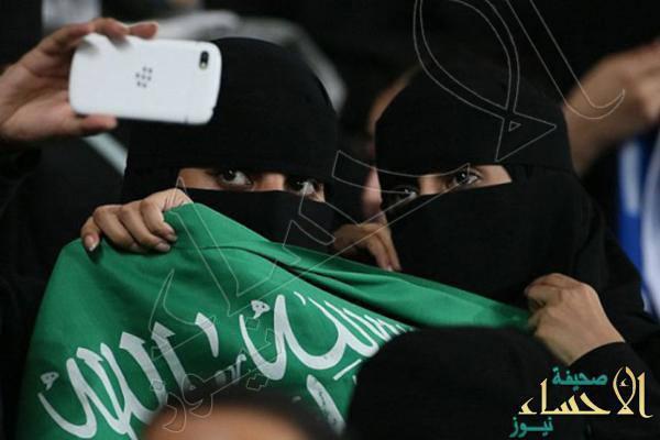 """""""جروس"""" يتمنّى السماح للمرأة السعودية بحضور مباريات كرة القدم"""