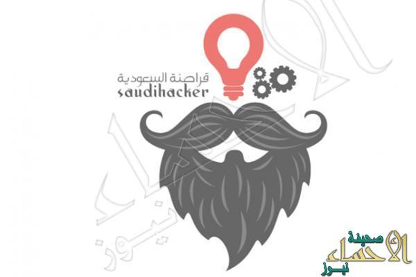 """""""قراصنة السعودية"""": توجد 125 قضية ابتزاز شهريًّا بالمملكة"""