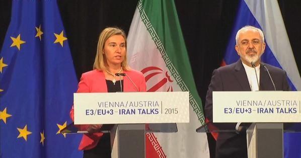 """اتفاق نووي """"تاريخي"""" بين إيران والقوى الكبرى"""