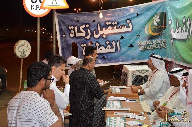 بالصور … بر الفيصلية يوزع معونات العيد ويستقبل المهنئين