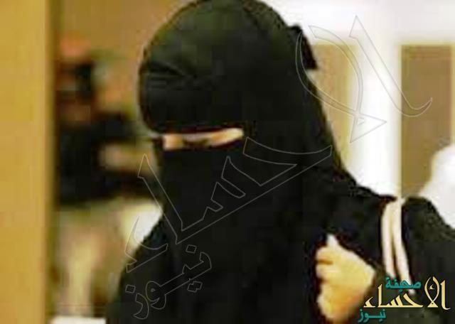 مكة: اختفاء عروس في ظروف غامضة.. وحسابها البنكي يكشف سحب أموال خلال تغيبها