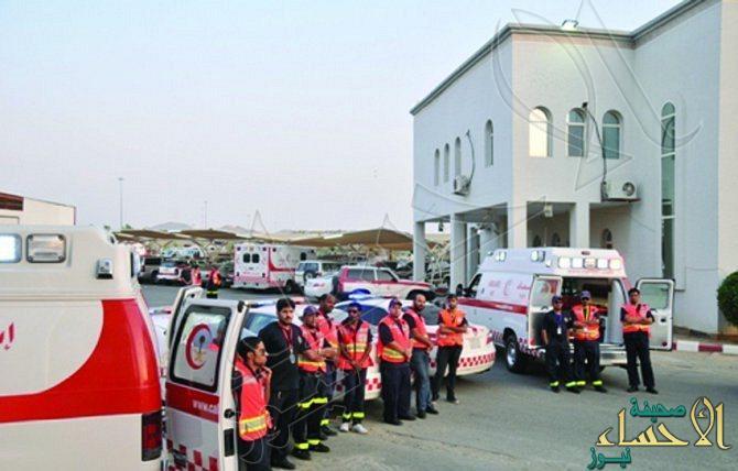 وظائف شاغرة في هيئة الهلال الأحمر السعودي