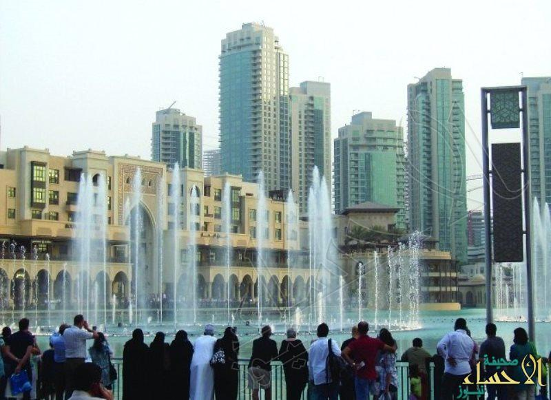 """40% من نزلاء فنادق دبي في العيد """"سعوديون"""""""