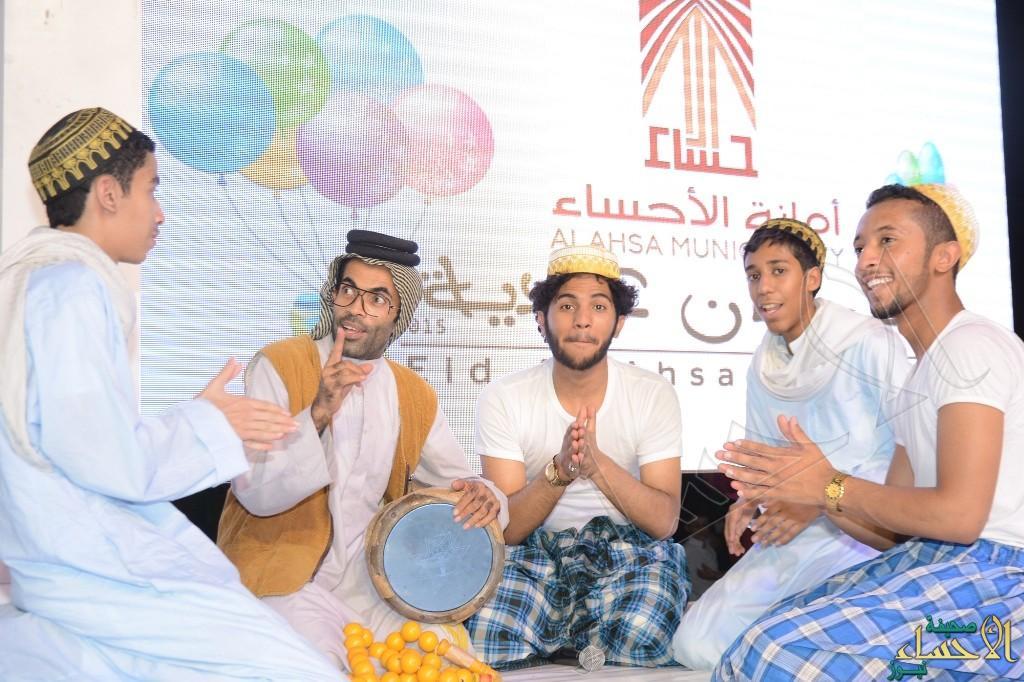 بالصور.. أمانة الأحساء تطلق مهرجان عيدية بمنتزه الملك عبدالله