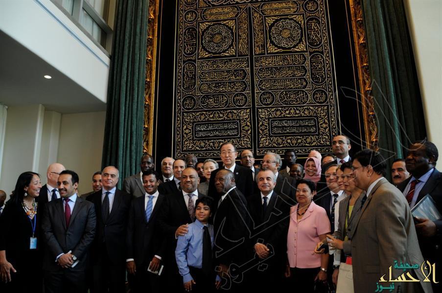 بالصور… المملكة تسلم الأمم المتحدة ستارة باب الكعبة بعد تجديدها