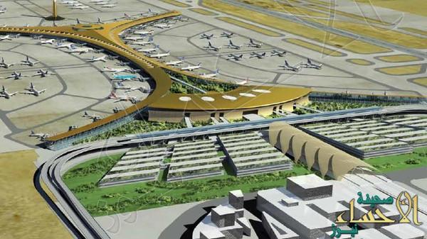 إنشاء مطار جديد للطائرات الخاصة بالدمام