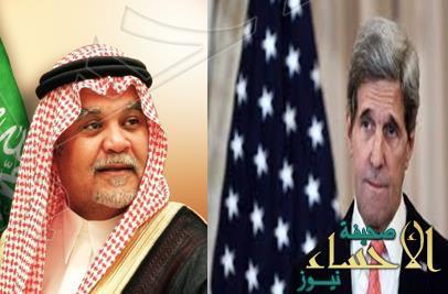 """""""كيري"""" يبدي رأيه في تصريحات الأمير بندر بن سلطان بشأن الاتفاق النووي الإيراني"""