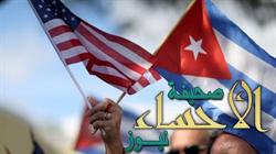 بعد مضي نصف قرن.. علم كوبا سيرفرف في سماء واشنطن
