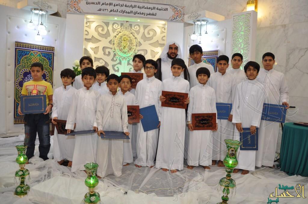 """بالصور… العلامة """"السلمان"""" يُكرم حفظة القرآن في ختام مسابقة الكتاب المبين"""