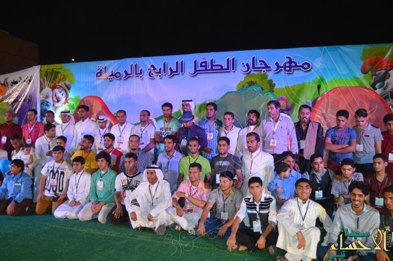 بالصور… انطلاق فعاليات مهرجان الطفل الرابع بالرميلة