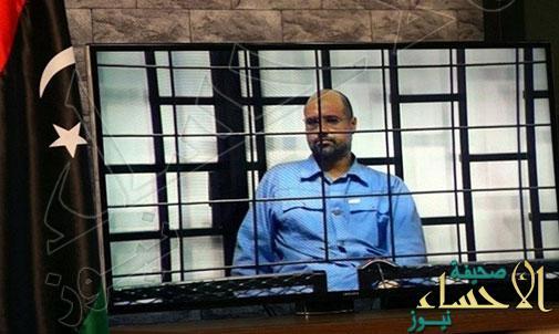 الحكم بإعدام سيف الإسلام القذافي رميًا بالرصاص